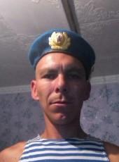 Sergey, 28, Russia, Irkutsk
