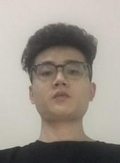 阿拉多, 24, China, Jinan