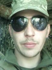 Roman, 28, Ukraine, Mostiska