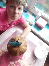 Наташа, 41, Россия, Благовещенск (Амурская обл.)