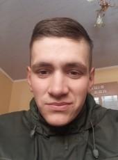 Seryezha, 21, Ukraine, Kiev