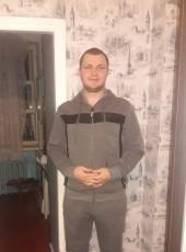 Александр, 33, Україна, Кременчук