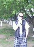 andrey, 34  , Blagoveshchensk (Bashkortostan)