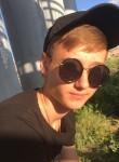 Сережа, 19 лет, Забайкальск