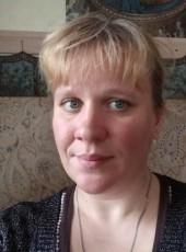 Polina, 41, Russia, Kadom