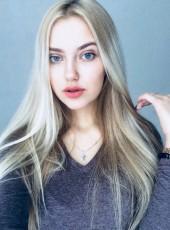 Nastya, 26, Russia, Dobryanka