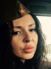 Ирина, 33, Россия, Москва