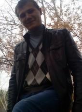 Костя, 28, Russia, Belovo