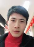 王利平, 34, Zhengzhou