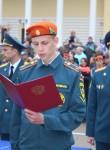 Keppy, 18, Zheleznogorsk (Krasnoyarskiy)