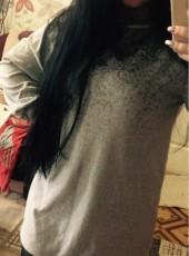 Alіna , 24, Ukraine, Khmelnitskiy
