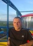 андрей, 39 лет, Белогорск (Кемеровская обл.)