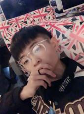 沈乐, 18, China, Shenyang
