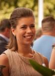 Анна , 28, Moscow