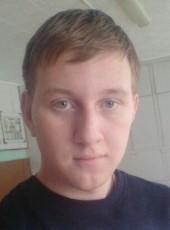 Yuriy, 19, Russia, Trubchevsk