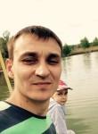 Алексей, 35 лет, Белгород
