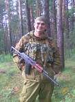 b@zilio, 40, Barnaul