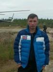 Сергей, 39 лет, Златоуст