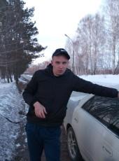 Lekha, 29, Russia, Kiselevsk
