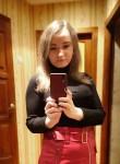 Ксюша, 26 лет, Київ