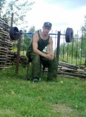 Игорь, 29, Russia, Tver