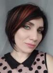 Natalia, 35  , Rohatyn