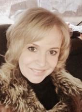 Iris Mia, 39, Россия, Москва