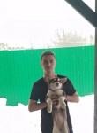 Емельян, 21, Samara