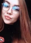 Знакомства Москва: Анастасия, 23