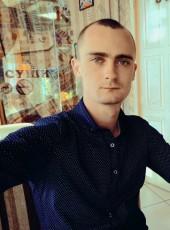 Денис, 27, Россия, Нижний Новгород