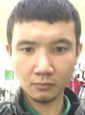 Erik, 26, Россия, Москва