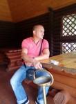 Антон, 38, Ivano-Frankvsk