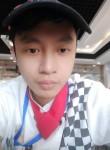 米其林, 25, Huizhou