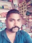 Sundarapandian, 37  , Tiruppur