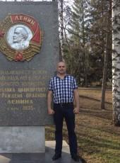 oleg, 45, Russia, Ufa