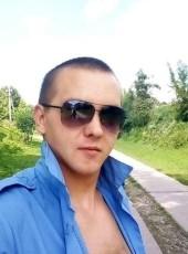 Макс, 30, Ukraine, Khmelnitskiy