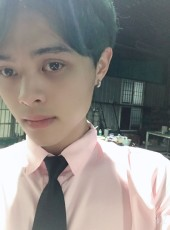 Yee, 21, China, Kaohsiung