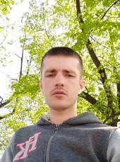 Evgeniy , 31, Ukraine, Pavlohrad
