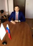 Евгений, 33 года, Москва