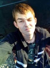 Aleksandr, 23, Russia, Yefremov