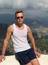 Vladik, 18, Россия, Сызрань