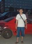 Roman, 26, Nefteyugansk