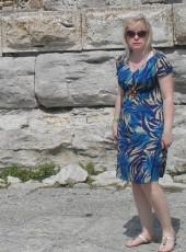 Svetlana, 46, Russia, Irkutsk