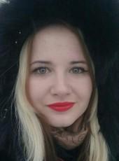 Evgeniya, 26, Russia, Lyskovo