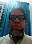 Nurulalam, 60  , Dhaka
