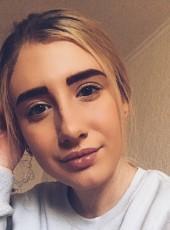 Polina , 23, Ukraine, Kiev