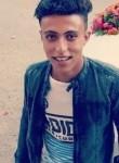Hesham, 22  , Cairo