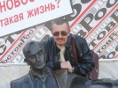 Grigoriy, 60 - Just Me Photography 1