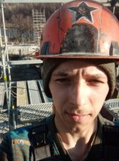 Maksim, 22, Russia, Moscow