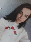 Elena, 18, Kamensk-Uralskiy